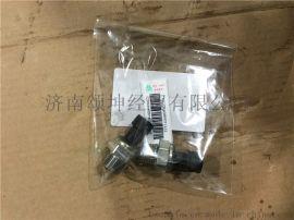 供应重汽豪沃机油压力传感器VG1092090311