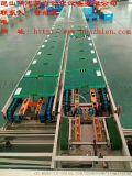 昆山华志恩主营HZE101倍速线,电商物流线,