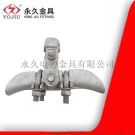 XGU-5A带碗头挂板悬垂线夹 电力连接金具铁附件