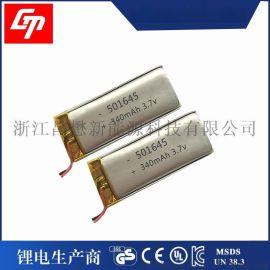 聚合物 电池501645 051645-340mAh蓝牙自拍杆3.7V充电电芯厂家直销