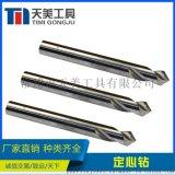 廠家直銷定心鑽 鎢鋼定心鑽 非標定心鑽