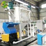 废电线电缆回收处理设备全自动干式铜米机