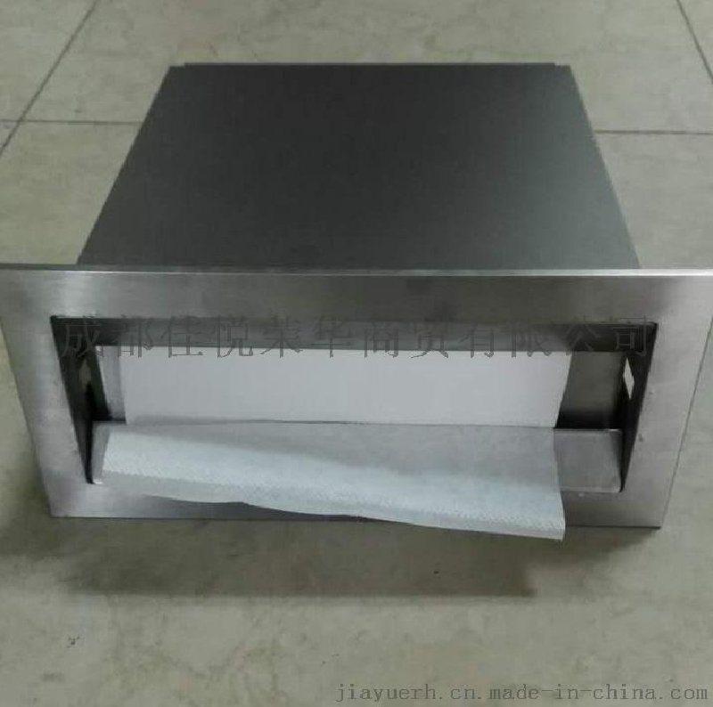 成都厂家批发不锈钢镜后抽纸箱