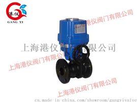 上海港仪阀门-GYQB941F-16C-电动防爆球阀