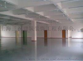 专业提供家装、工装、办公室装修、厂房装修、旧房翻新