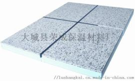 铝塑保温装饰一体板 高雅庄重