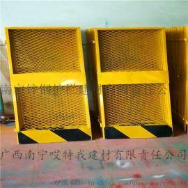 广西建筑电梯井口防护门丨广西工地楼层安全门