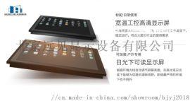 北京光大遠見10.1寸安卓平板電腦工業一體機可定製