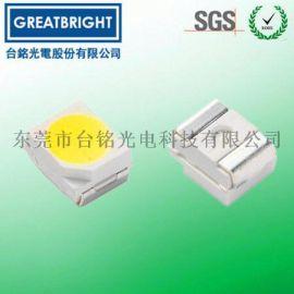 生產廠家供應3528貼片20MA高亮紅光760-770NM-臺灣台銘光電(東莞)分公司