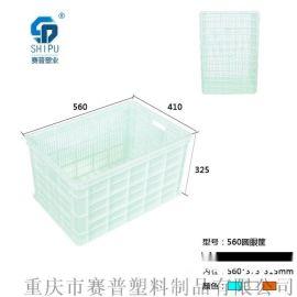 蔬菜塑料周转箱批发_塑料筐/生产厂家_重庆