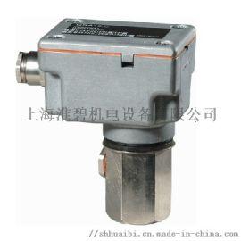 西门子(SIEMENS)QRA10紫外火焰探测器