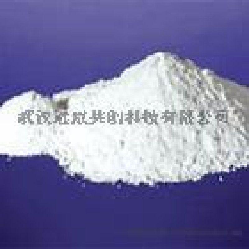 硬脂酸锌 557-05-1 现货