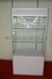 厂价直销钛合金展示柜 展示架柜台铝合金 展柜定制 钛合金展柜铝