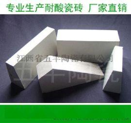 陶瓷耐酸磚