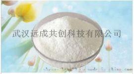 供应过磷酸钙(10031-30-8) 现货
