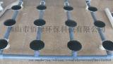 环保曝气器