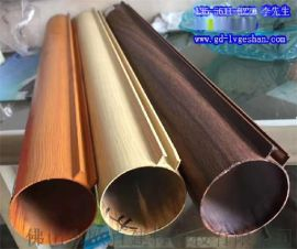 嘉興圓管鋁型材 鋁天花管廠家 凹槽鋁圓管規格