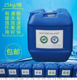 美国蓝旗纯净水反渗透阻垢剂 BF-106高效缓蚀剂