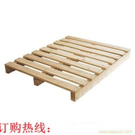 崇左优质廉价木卡板木托盘
