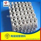 250Y/350Y500Y陶瓷波纹填料效果 理想