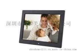 12寸帶花紋數碼相框 電子相冊禮品 高清視頻廣告機