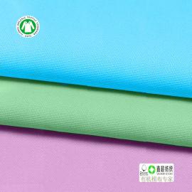 GOTS马丁布有机棉布鞋材帆布斜纹布BCI认证良好棉布珠帆布沙发布