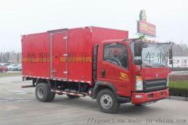 重汽豪沃牌易燃气体厢式运输车