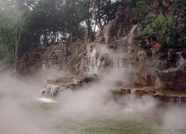 广州假山人造雾喷雾设备