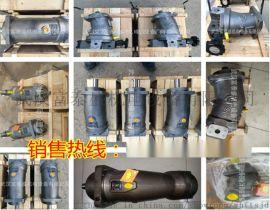 德国力士乐柱塞泵A10VSO28排量:液压泵