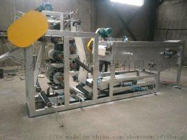 益海环保污泥脱水专用带式压榨过滤机,操作简单