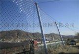 被動防護網,山坡防護網,山體防護網