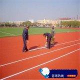 襄樊遊樂場塑膠跑道正品 運動場地塑膠跑道價格