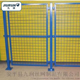 学校厂区护栏、防护网、隔离栅