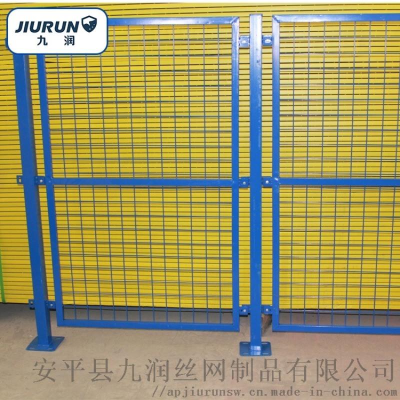 學校廠區護欄、防護網、隔離柵