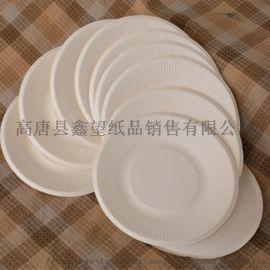 一次性纸浆餐具环保餐具可降解小碟纸盘