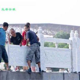 大桥石栏杆石雕栏板 大理石栏杆河道景区广场石头护栏