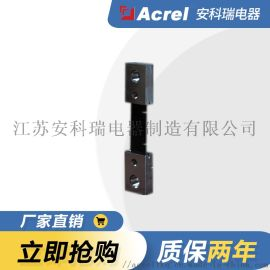 AFL-T 500A/75mA 定值分流器厂家