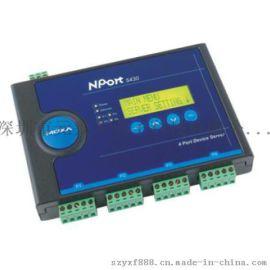 台湾MOXA NPort 5430 RS422/485 4口 原装 串口服务器