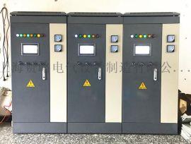 ABB变频恒压供水控制柜 无负压控制柜0.75KW一拖二 带7寸触摸屏