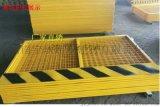 1.2*1.5米廣西安全 示基坑護欄廠家
