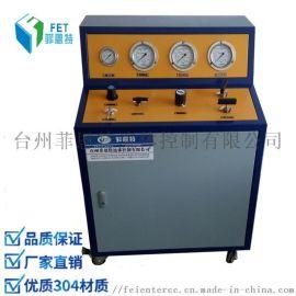 气动压力试验台 气驱试压泵 液压检漏设备