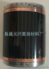 韩国进口汗蒸房专用电热膜、面向全国装修汗蒸房