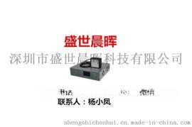 UV-LED面光源 紫外线冷光源uv固化机