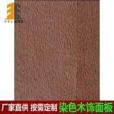 天然环保橡木饰面板,E0级,胶合板,装饰板