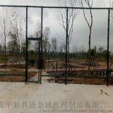 运动场隔离网 球场围网厂家 网球场围栏网 专业可靠