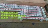 供應重慶防腐磁翻板液位計PP/PVC材質低價銷售