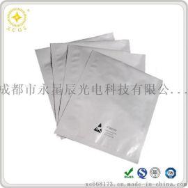 防潮避光铝箔袋/防静电抽真空袋/银白色袋子