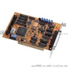 PCL-818LS 研华 16路40KHz多功能DAS卡数据采集卡全新原装