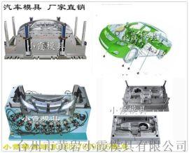 越野车座椅注塑模具注射模具供应商