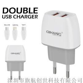 QIHANG/C3750充電器套裝 歐規+數據線